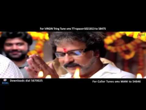 jeeva jeeva - Manikya Kannada Movie Video Song HD
