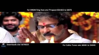Bachchan - jeeva jeeva - Manikya Kannada Movie Video Song HD