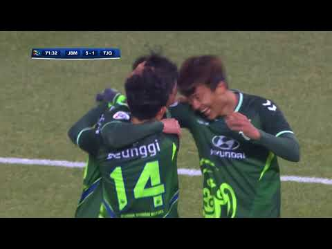 Jeonbuk Hyundai Motors FC 6-3 Tianjin Quanjin (AFC Champions League 2018: Group Stage)