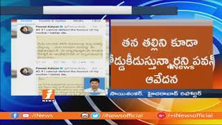 Pawan Kalyan Questions Chandrababu on Twitter | Respond on Sri Reddy Comments on His Mother | iNews