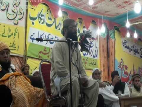 Maulana Qari Hanif Rabbani Markaz Ahlehadith.khanpur 25 March 2012 Part 1 video