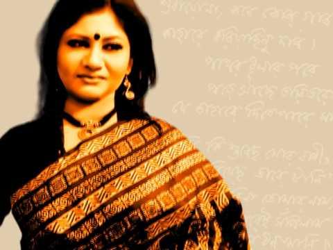 Lajbanti - Sokhi Bhabona Kahare Bole video