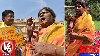 TDP MP Siva Prasad Dressed As Woman | Protest At Parliament | Teenmaar News