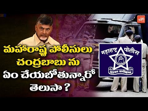 AP CM Chandrababu Plan Over Babli Project Case | AP Politics | TDP | YOYO TV Channel