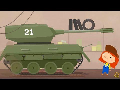 Доктор Машинкова - Мультик про машинки - Танк превращается в трактор