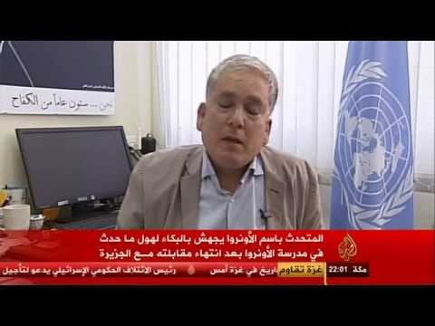 UN Member for human rights in Gaza cries