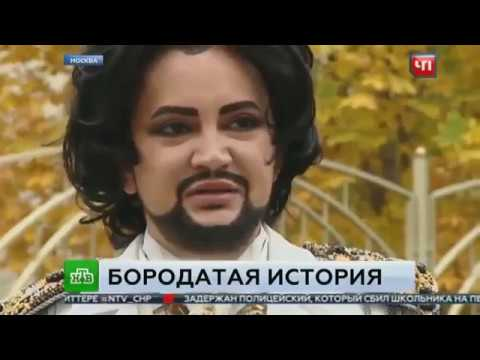 Пародист Евгений Цой.  Новости ЧП на НТВ 20 октября 2017 года