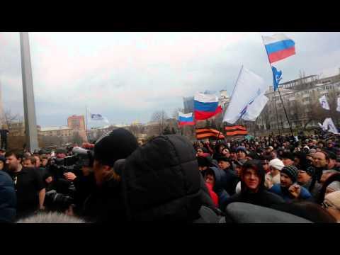 Митинг возле ДонОДА. 3 марта, опять соврут СМИ?