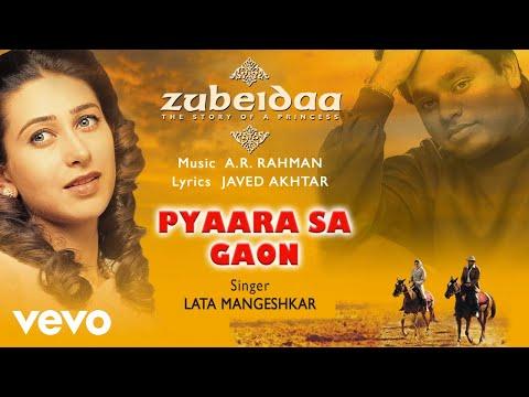 Pyaara Sa Gaon - Official Audio Song | Zubeidaa | A.R. Rahman