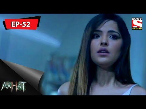 Aahat - আহত 6 - Ep 52 - Haunted Clocks - 23rd September, 2017 thumbnail
