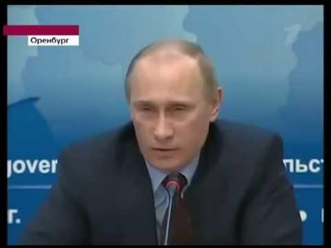Путин травит анекдоты про своих коллег