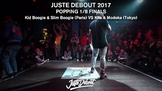 Kite & Madoka VS Kid Boogie & Slim Boogie -  1/8 POPPING  - JUSTE DEBOUT 2017