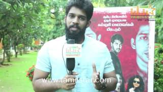 Kumaran Thangarajan At Maiyam Movie Team Interview