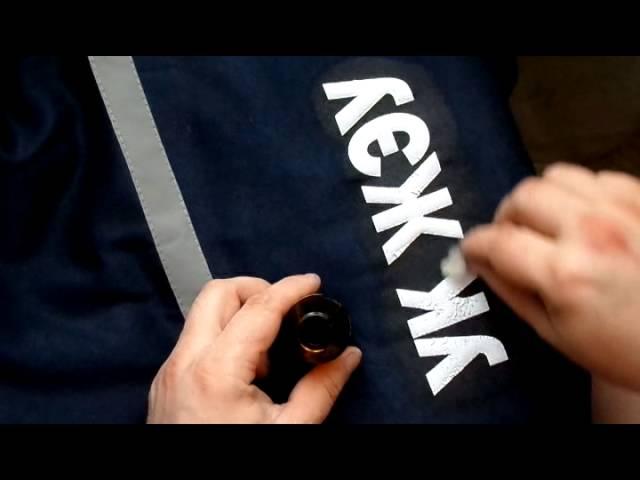 Как удалить наклейку с футболки в домашних условиях 956
