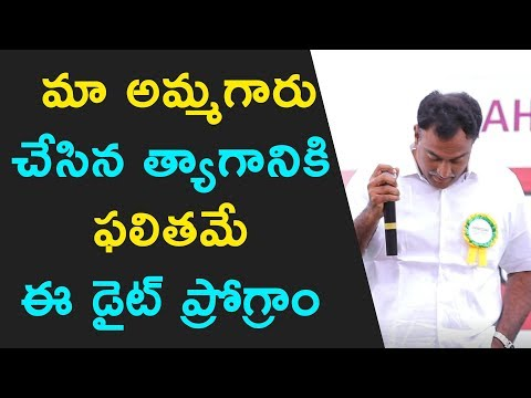 My Mother is Sacrificed for this Program | Veeramachaneni Diet Plan | Telugu Tv Online