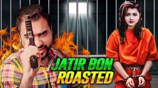 Nasir Subah Real Story | নাসির সুবাহর আসল ঘটনা - TahseeNation