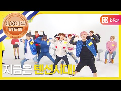 (Weekly Idol EP.223) UP10TION K-POP Cover Dance