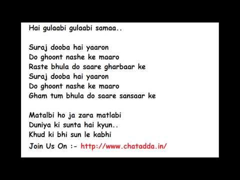 Sooraj Dooba Hai Full Song Lyrics - ROY(2014) | Arijit Singh, Aditi Singh Sharma