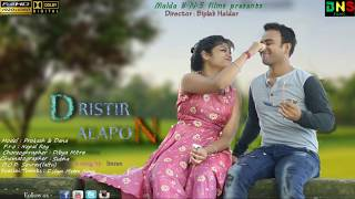 Drishtir Alapon Full Hd Song