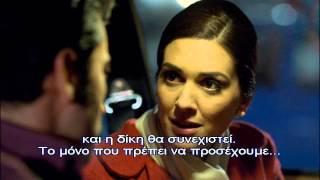 KARADAYI - ΚΑΡΑΝΤΑΓΙ 2 ΚΥΚΛΟΣ Ε56 (DVD 20) PROMO 1 GREEK SUBS