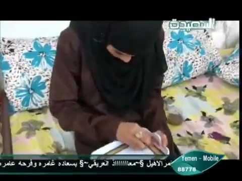 بعد ليلة زفافها يمنية تدمع حجر وتتعرق دماً