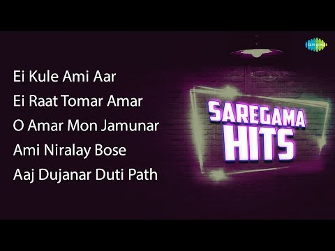Ei Kule Ami | Ei Raat Tomar | O Amar Mon | Ami Niralay Bose | Aaj Dujanar Duti