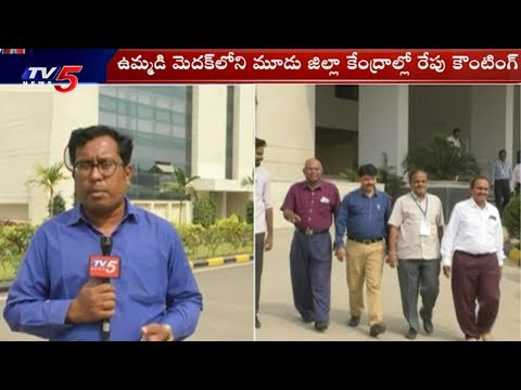 All Set for Counting of Votes in Medak | Telangana Election Result | TV5 News