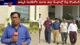 All Set for Counting of Votes in Medak | Telangana Election Result