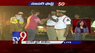 Super Fast 50 || Speed News || 19-08-2018