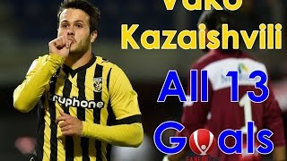 Vako Kazaishvili ● All 13 Goals For Vitesse & Georgia ● 2014-15