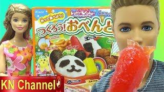 KN Channel Đồ chơi Nhật bản Búp bê Barbie làm CƠM HỘP BENTO POPIN COOKIN Japanese food Kids toy