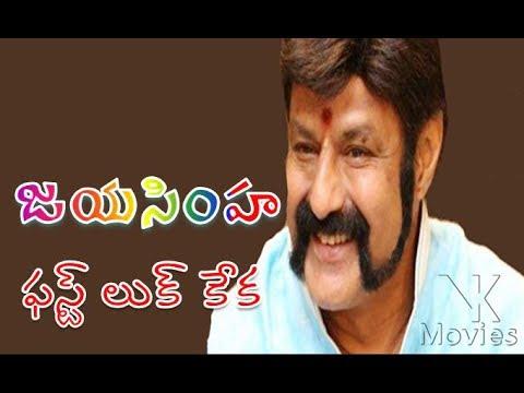 Balakrishna Lion Full Movie - Blogsobcom Download