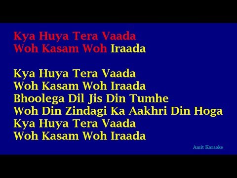 Kya Huya Tera Waada - Mohammed Rafi Hindi Full Karaoke With Lyrics video