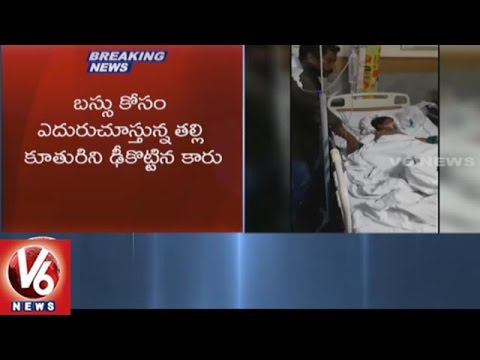 Road Accident At Pedda Amberpet ORR | Car Hits Mother And Daughter | Hyderabad | V6 News