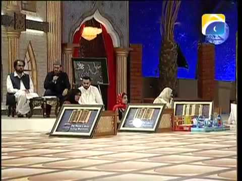 Naat Qari Waheed Zafar On Geo Tv Aamir Liaquat Program (10 August, 2012) video