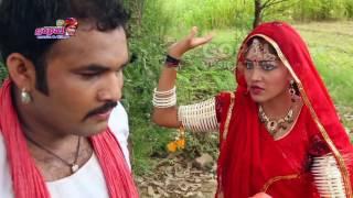 Bijaliya Jora Kadak Gayi | Latest Marwari HD Video Song | Gopal Music & Films