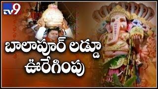 Balapur Ganesh laddu - Exclusive