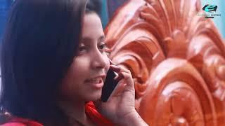 Bangla Natok  Sacrifice of Humanity   Directed By FA Tomal  EMP