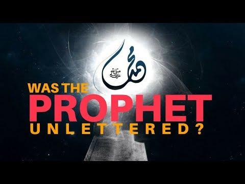 Tafseer Surah Al-Ankaboot (29: 46-55) (in Urdu)   Was The Prophet unlettered ?