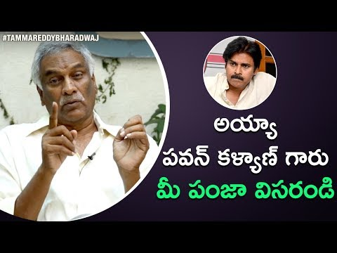 How can Pawan Kalyan's Janasena IMPACT the 2019 Elections? | Tammareddy Bharadwaj about Pawan Kalyan