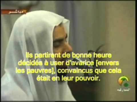 - للشيخ صلاح بو خاطر Salah Abou Khater video