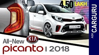 KIA Picanto, WagonR, IGNIS, Tiago होशियार, CARGURU, Engine, Price, Interior, Average, Auto Expo 2018