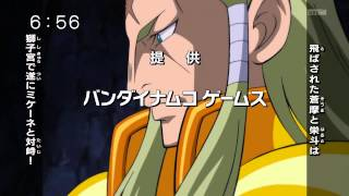 Trailer Saint Seiya Omega 36