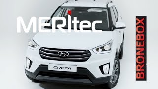 Hyundai Creta & Bronebox - установка противоугонного сейфа ЭБУ