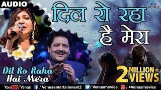 download lagu Dil Ro Raha Hai Mera  दिल राे रहा gratis