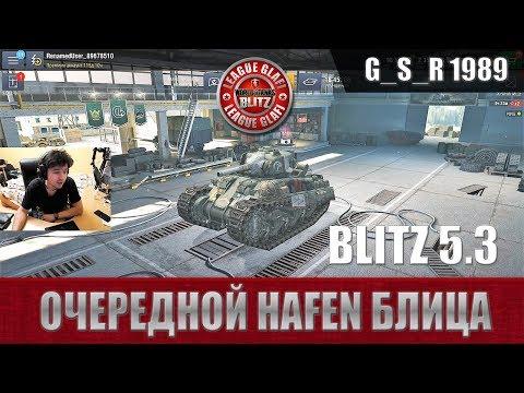 WoT Blitz - Новый аниме танк Hafen. Зачем оно нужно - World of Tanks Blitz (WoTB)