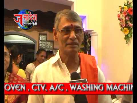 NEWS  22.2.2014 GAJANAN  MAHARAJ 136TH PARGAT DIN