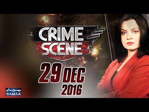 Jurm Mein Kami Ya Izafa | Crime Scene | SAMAA TV | Beena Khan | 29 Dec 2016