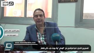 مصر العربية   المصريين الاحرار: لدينا مرشحين من