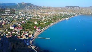 Судак Крым: Пляж город рынок
